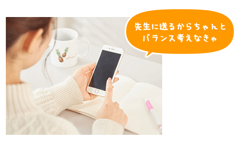 lineで写メ